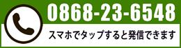 tel:06-6781-4500